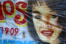Detalhe de pintura votiva em homenagem a Gilda. Santuário de Gilda, Ruta Nacional 12, Entre Ríos, Argentina, 31/12/2010 — em Paranacito, Entre Rios, Argentina.